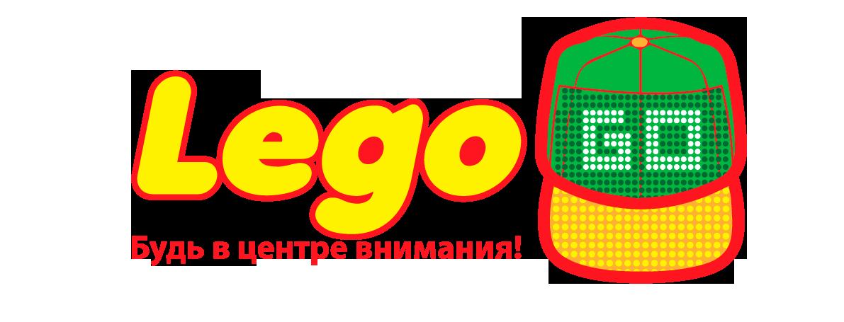 Кепки LegoGo - ШОК цена!