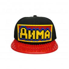 Кепка с именем Дима (совместимая с Лего)